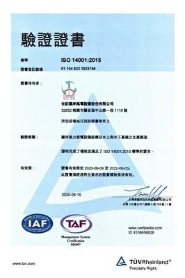 ISO-14001.jpg